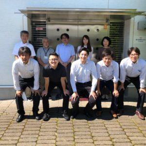 三田営業所